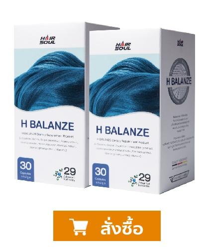 ยาปลูกผม แก้ผมร่วง H Balanze