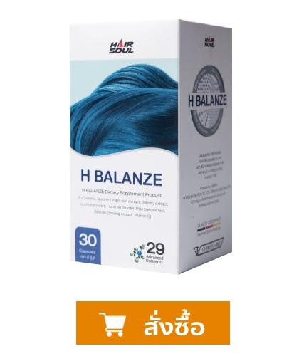 ยาปลูกผม H Balanze ดีไหม